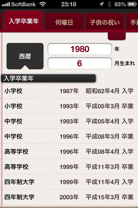 IMG 8086