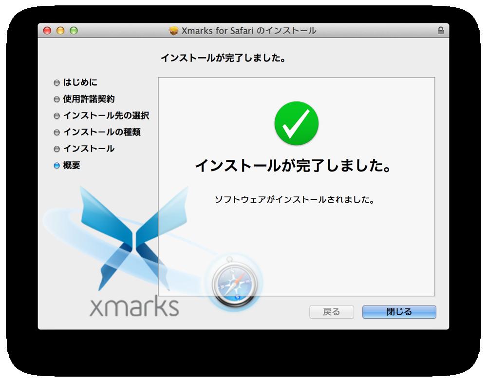 xmarks003