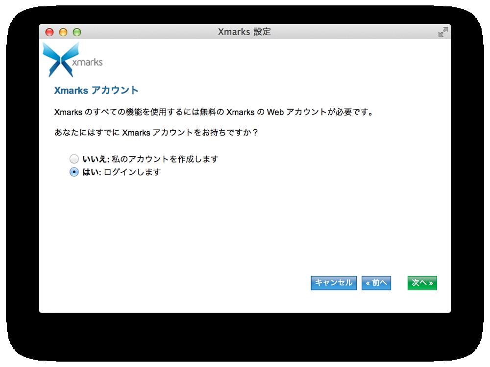 xmarks013