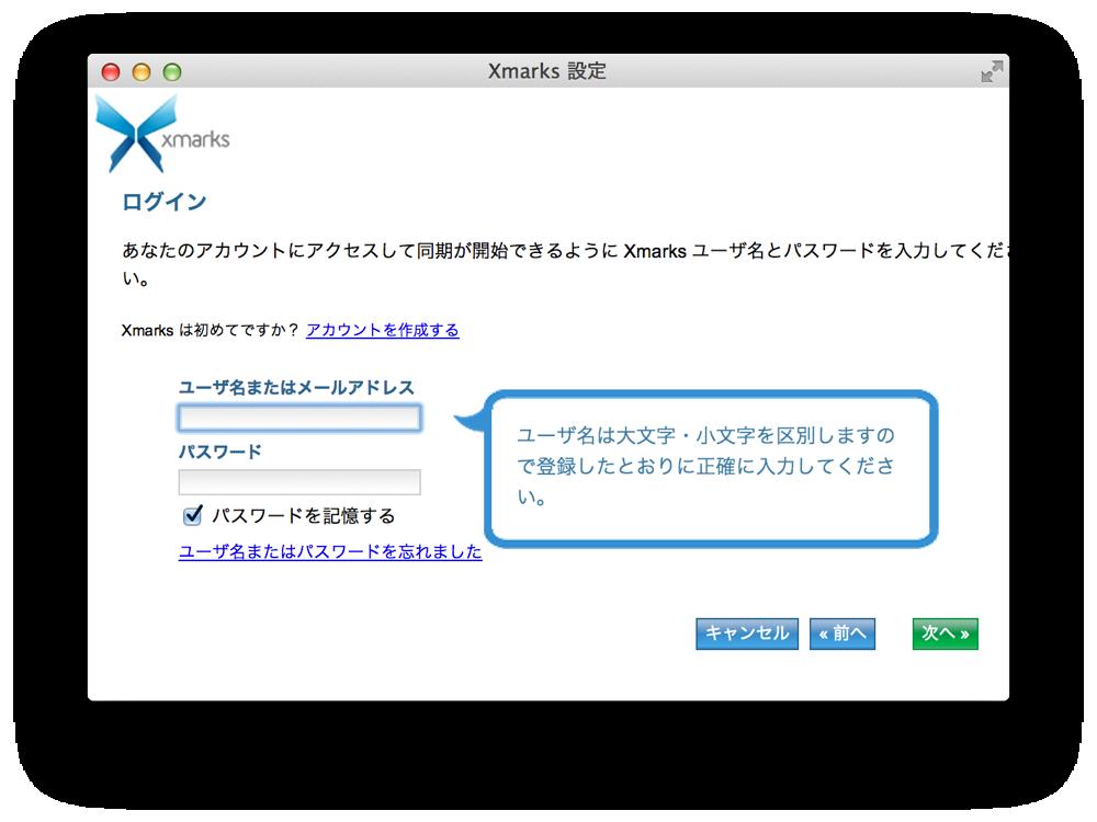 xmarks014