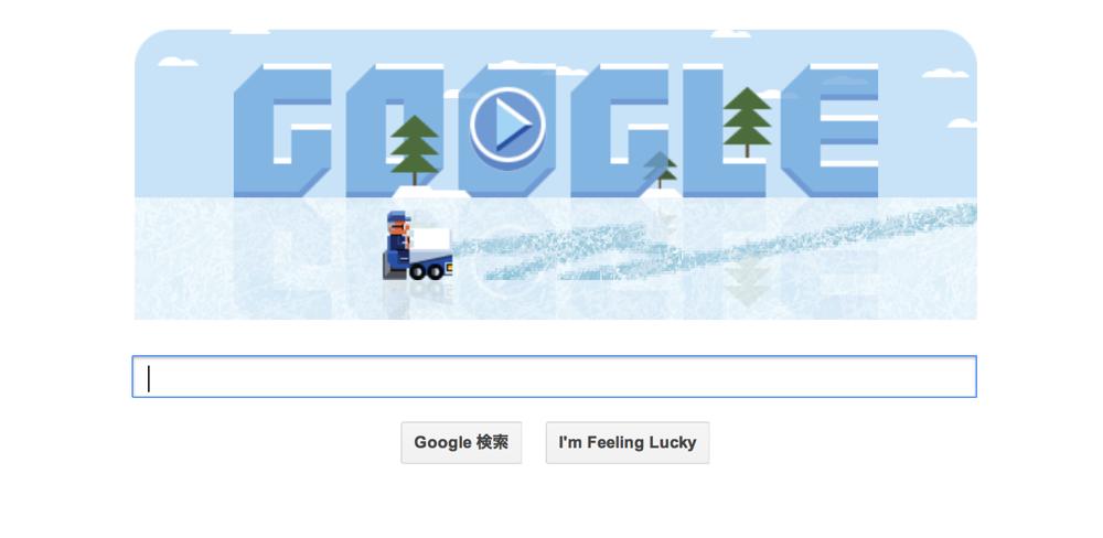 Googleロゴがリンクを整備する製氷車のゲームになってんぜ。