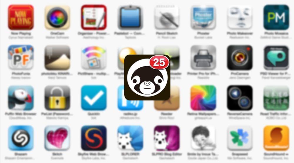 カウントアプリ「いつだっけメモ Count It !」:あれから何日?あと何日?がすぐ分かって何気に便利!
