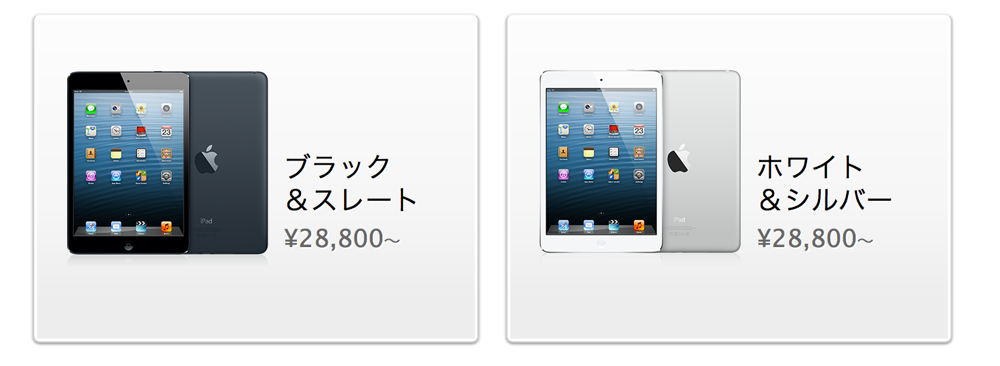 Macアプリ「XtraFinder」を使ってみた。Finderにタブ機能があることの満足感の件。