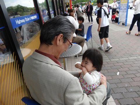 おじいちゃん、おばあちゃんと、四国へ旅行に行ってきましたよって。