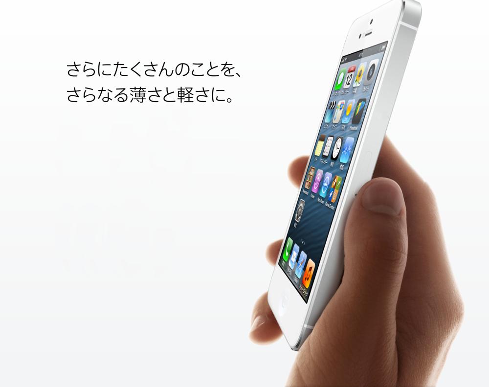 iPhone5で盛り上がってるけどAndroidと比べてどうなのか、OSシェアを見てみよう。