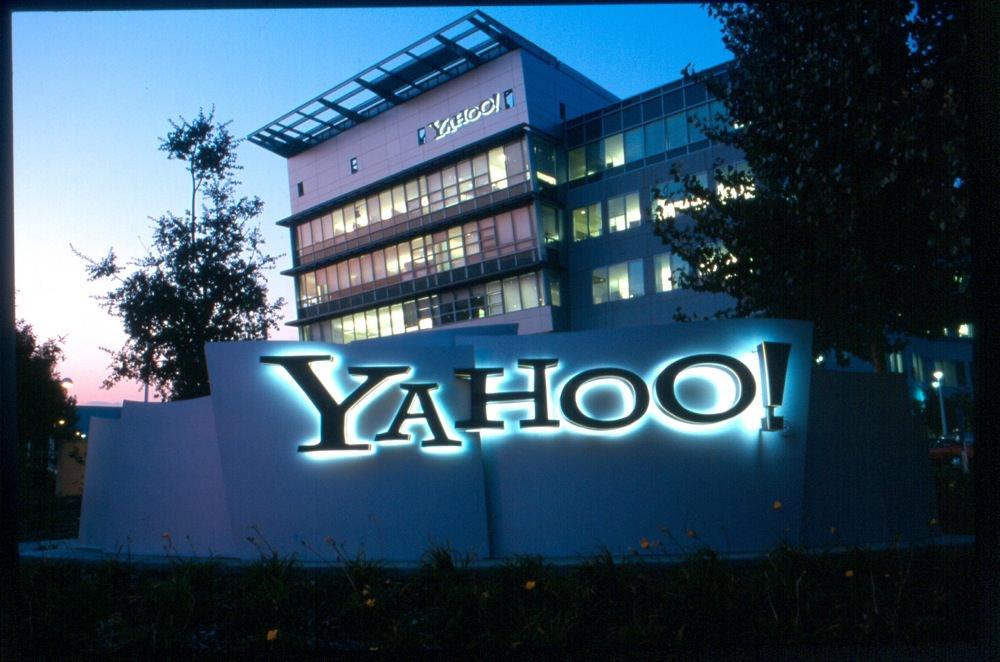 Yahoo!のトップページでFacebookのニュースフィードやら何やらを表示できるようになるってよ。