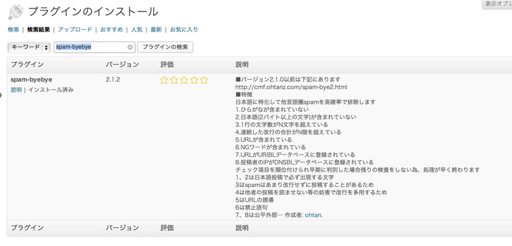 YashikiSS 2013 03 19 10 19 20