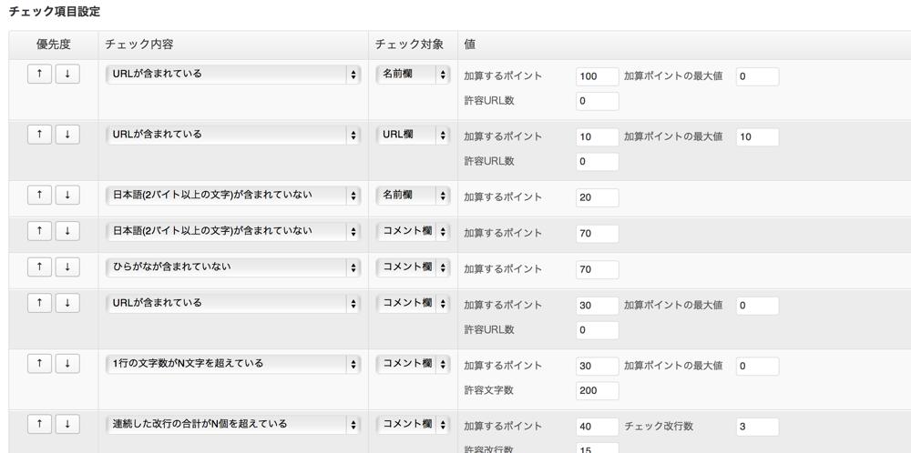 YashikiSS 2013 03 19 10 20 52