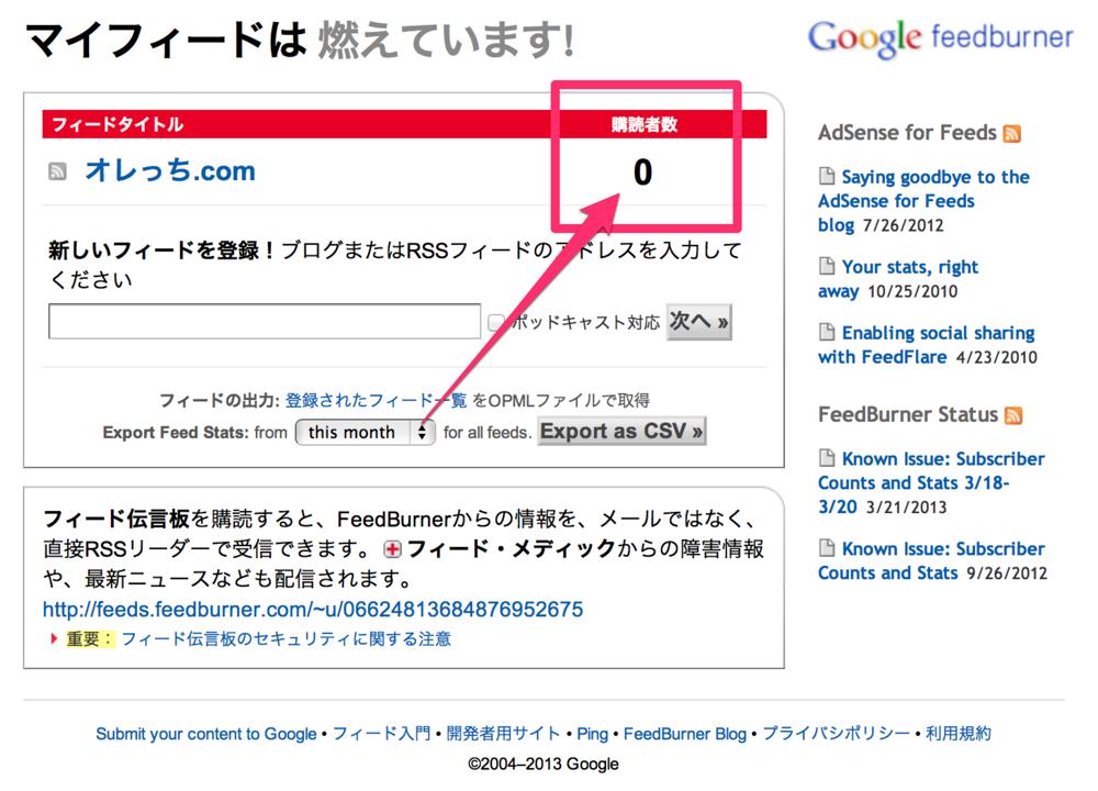 YashikiSS 2013 03 22 9 46 04