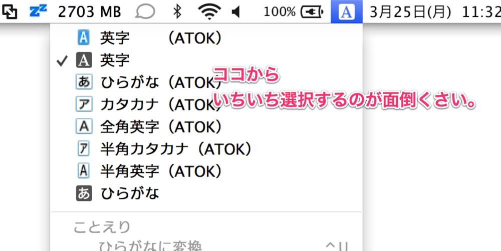 YashikiSS 2013 03 25 11 32 16