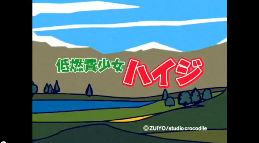 YashikiSS 2013 03 28 16 46 04