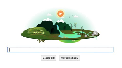Googleロゴがアースデイにちなんだアニメーションになってんぜ。