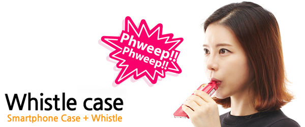 Whistle Case for iPhone5という商品になぜか純粋な子ども心を感じる。
