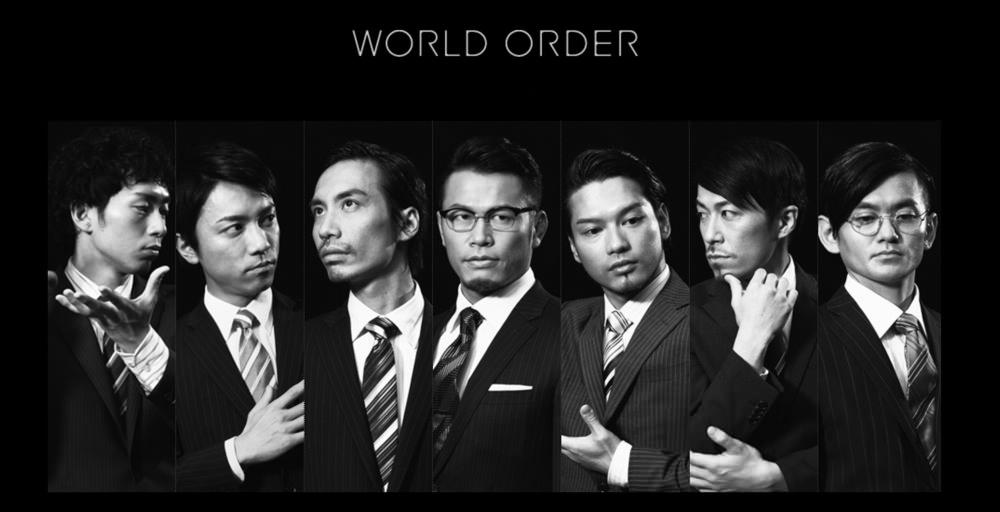 空前絶後と評価されるパフォーマンスユニット「WORLD ORDER」。