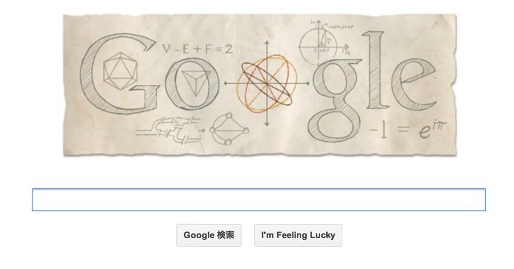 Googleロゴがレオンハルト・オイラー生誕306周年の記念ロゴに。