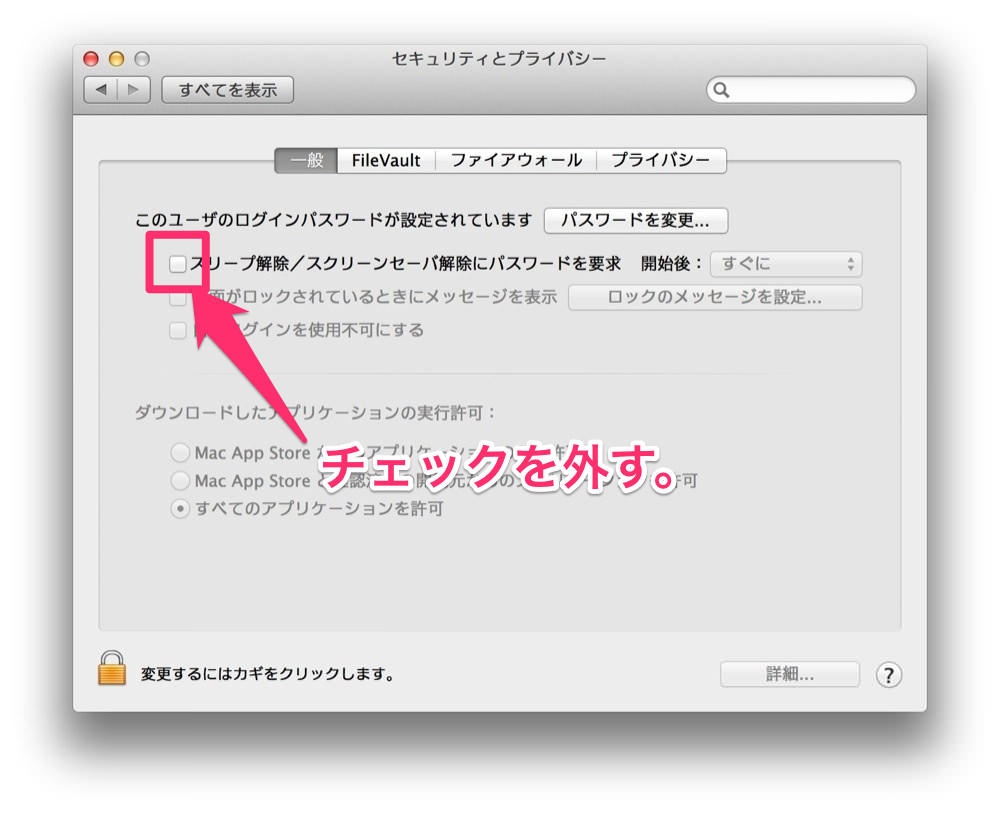 20130622 passwords004