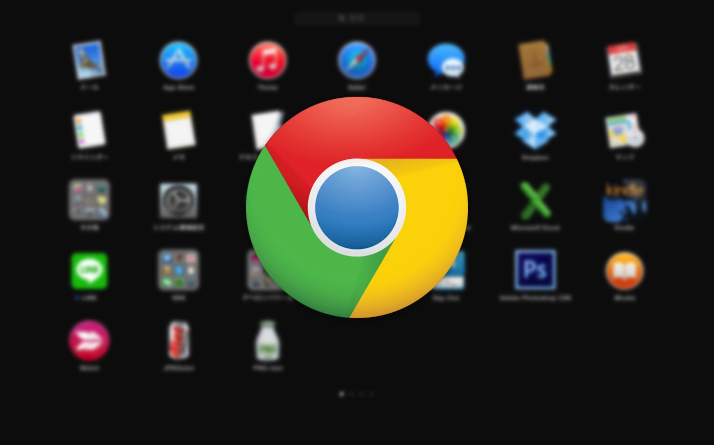 Launchpad Chrome link