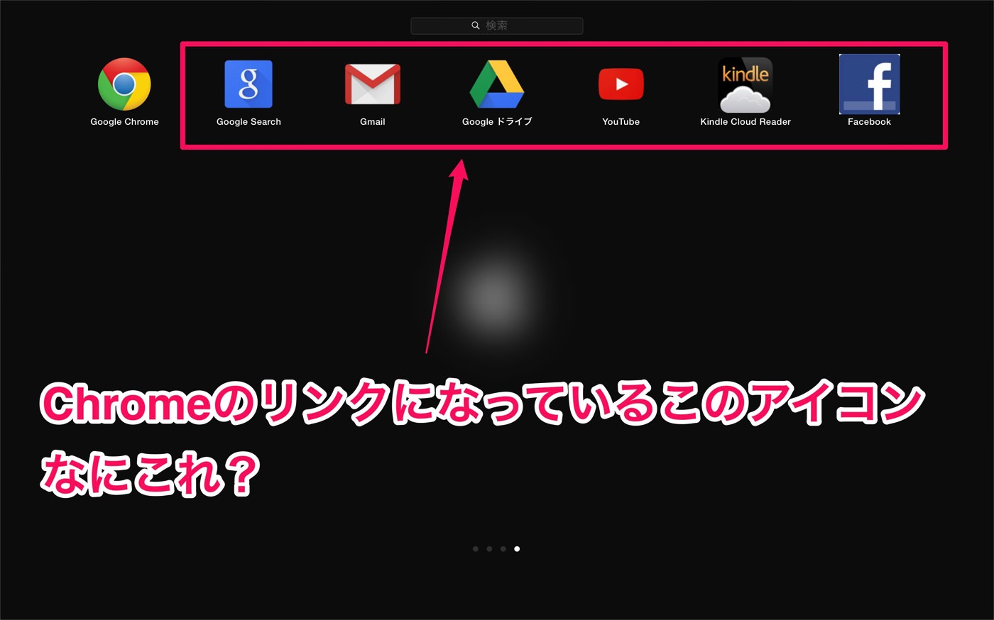 Launchpad Chrome link1