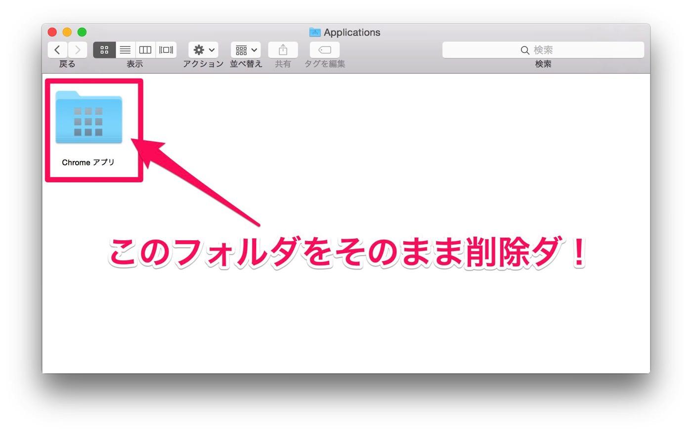 Launchpad Chrome link3