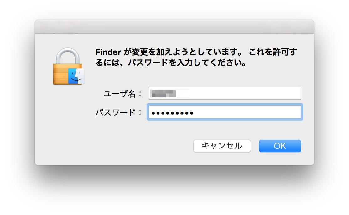 YashikiSS 2015 04 28 19 56 19